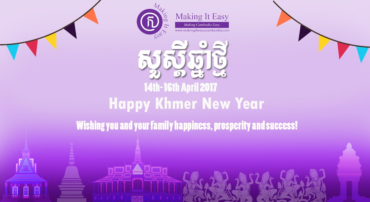 if you are an active person and you do not have much time to read a lengthy book or article about khmer new year this article is just for you